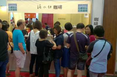 Sweetwater Taiwan Caffeinates